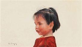 Artwork by Ray Swanson, 3 works: Baby Whitecalf; Iaereynn Whitecalf; Sandra Whitecalf, Made of Oil on board