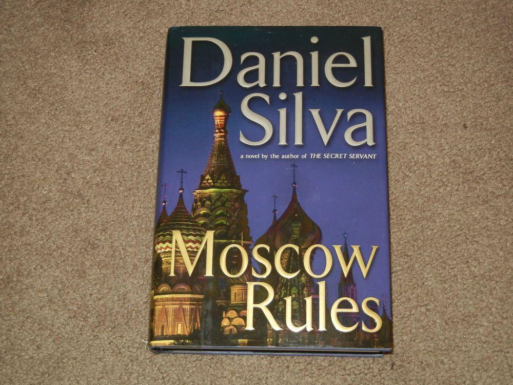 DANIEL SILVA Moscow Rules (Book, Hardcover, Novel