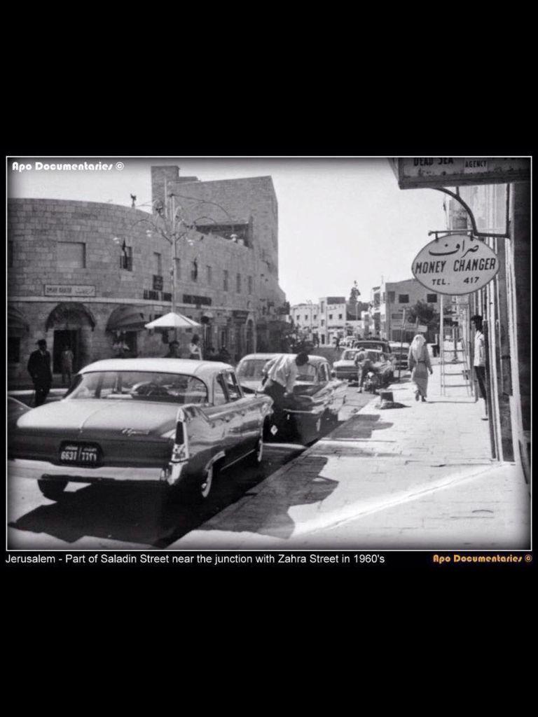 Palestine Jerusalem Salah Aldeen Street 1960فلسطين القدس شارع صلاح الدين Palestine History Jerusalem Amman