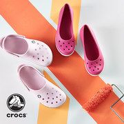 Take a look at the Crocs Women event on #zulily today!