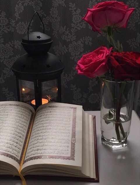 Lalgibi Islamic Art Quran Quran Wallpaper Cool quran wallpaper images