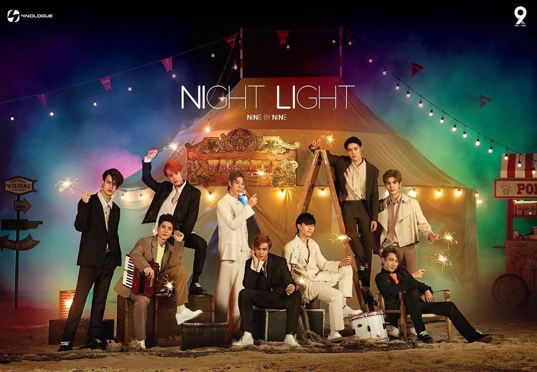 Best 9X9 Night Light Mv Teaser Image 2018 11 08 9By9Th 400 x 300