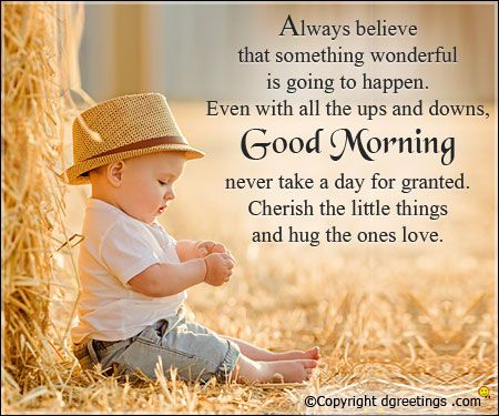 Good Morning Messages Good Morning Quotes Good Morning Messages