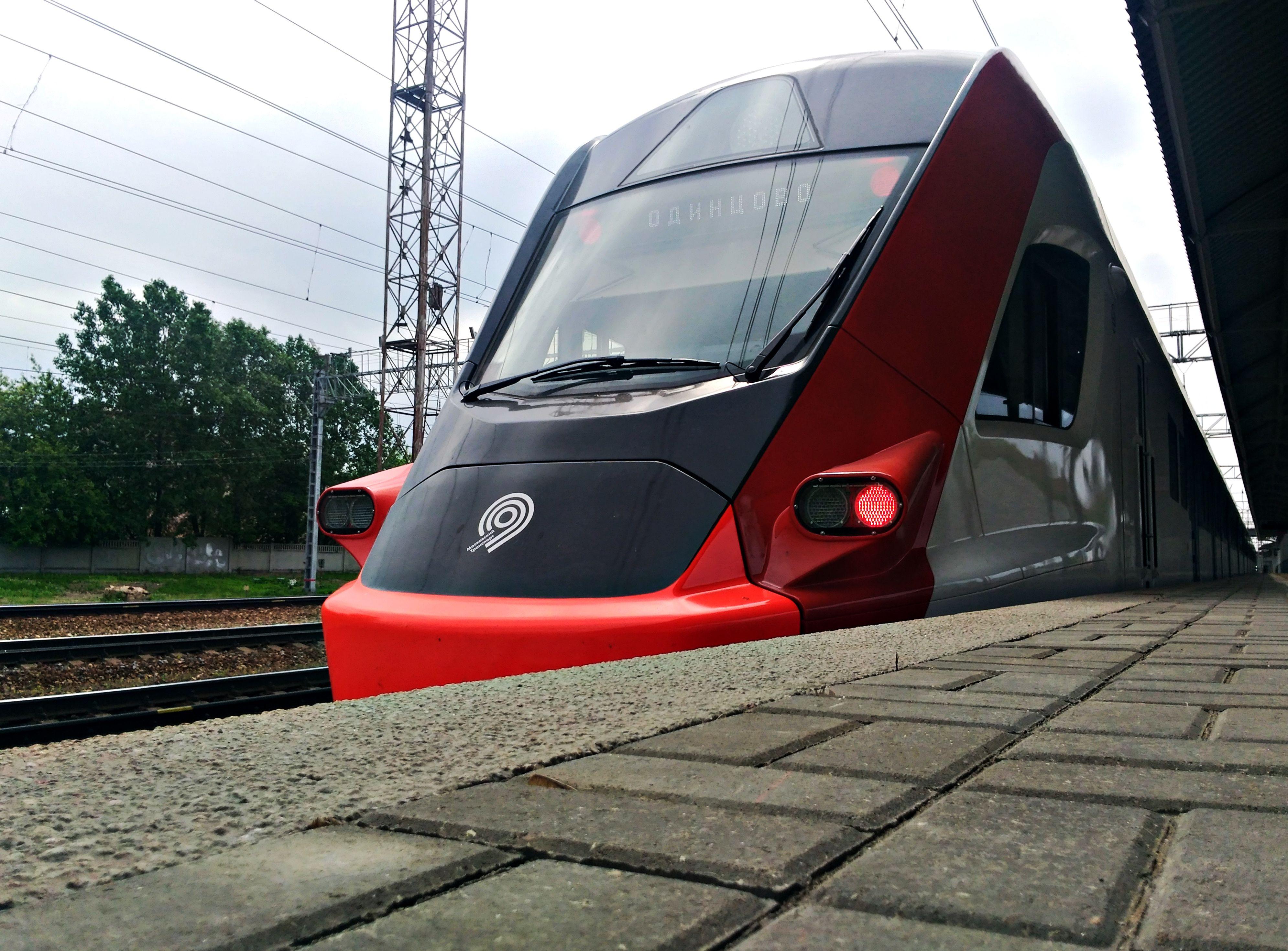 Eg2tv Na Stancii Odincovo Leto 2019 Goda Outdoor Gear Train Outdoor