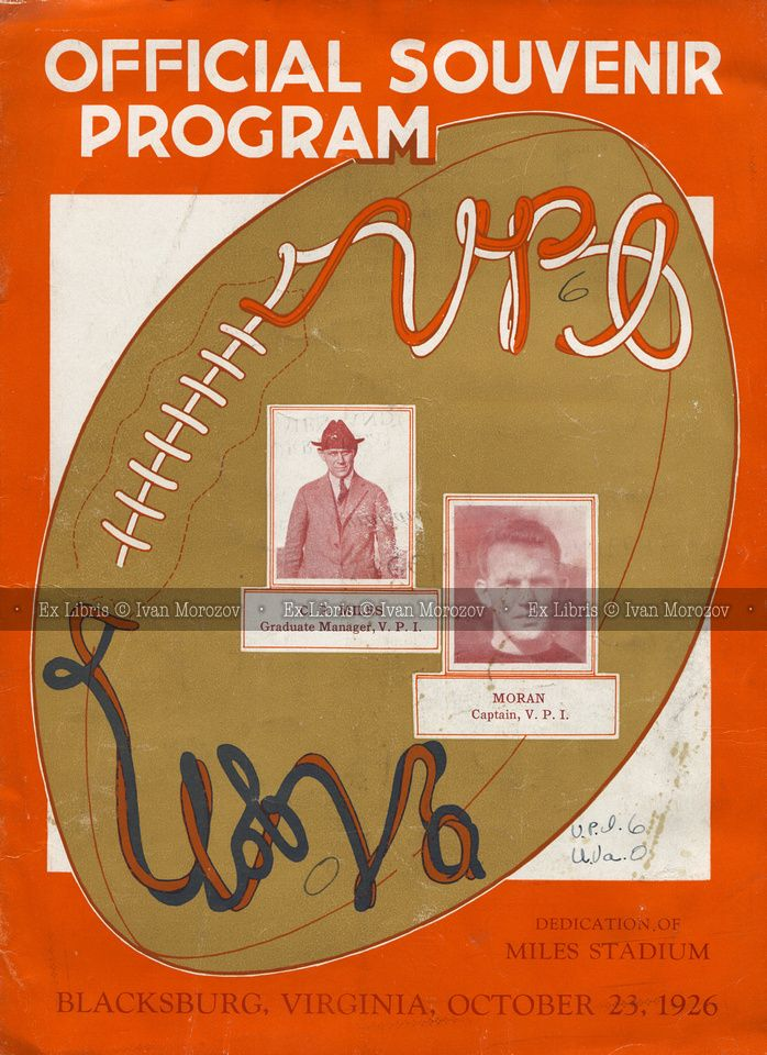 1926.10.23. University of Virginia (Cavaliers) at Virginia