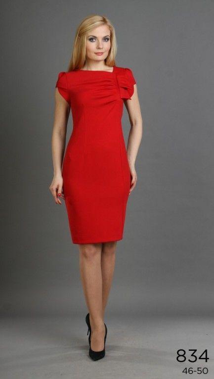 e07ab8771 Нарядная женская одежда | нарядный трикотаж для женщин | нарядные платья,  костюмы, юбки