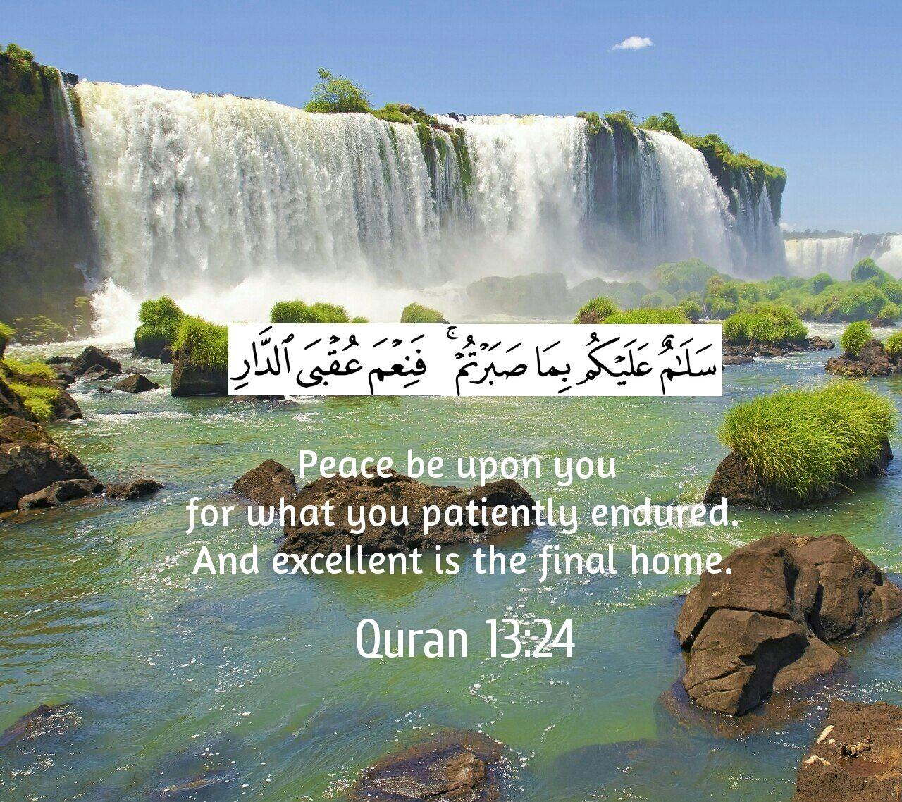 Pin On Allah Islam