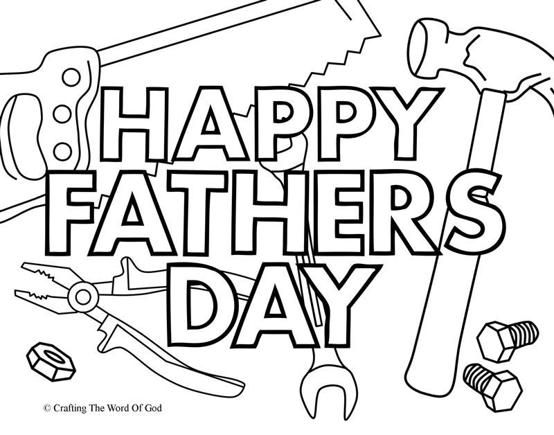 Happy Fathers Day 2 Coloring Page (с изображениями)