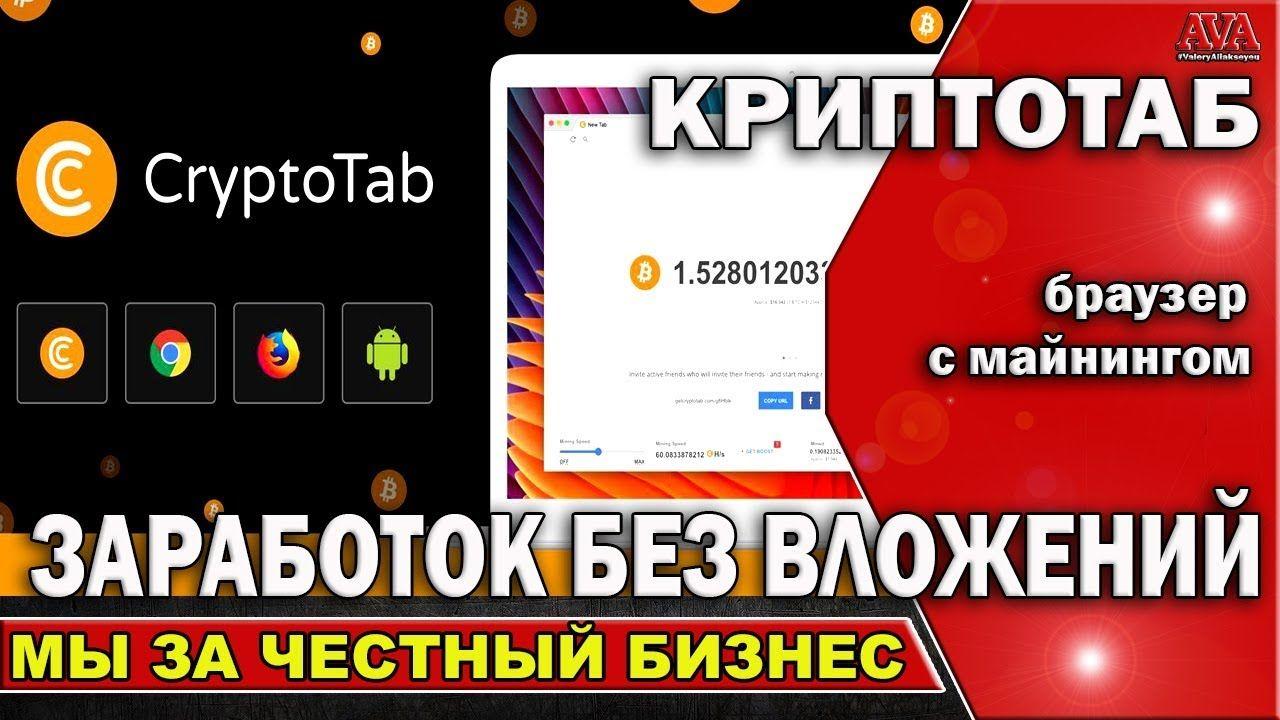 как заработать 300000 рублей за месяц без вложений