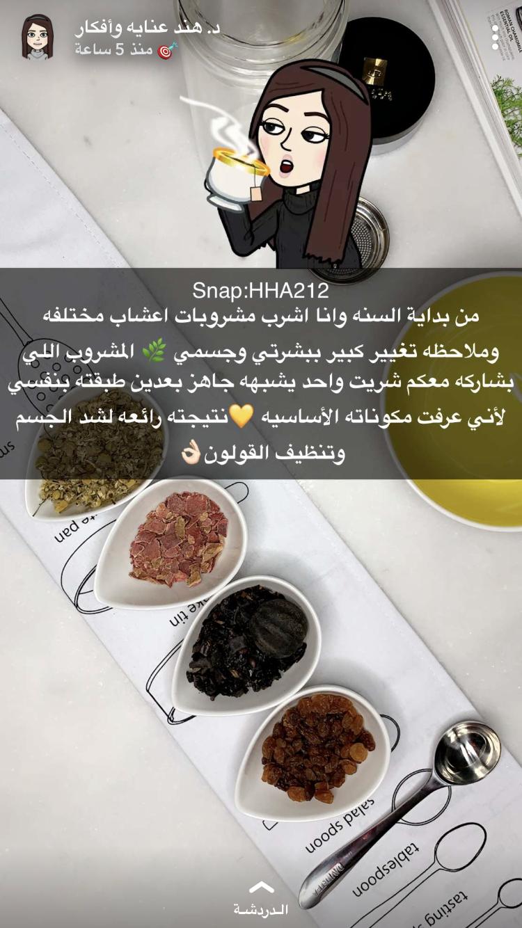 تجربتي مع الحلبة للقولون Fenugreek Seeds Dog Food Recipes Herbs Spices