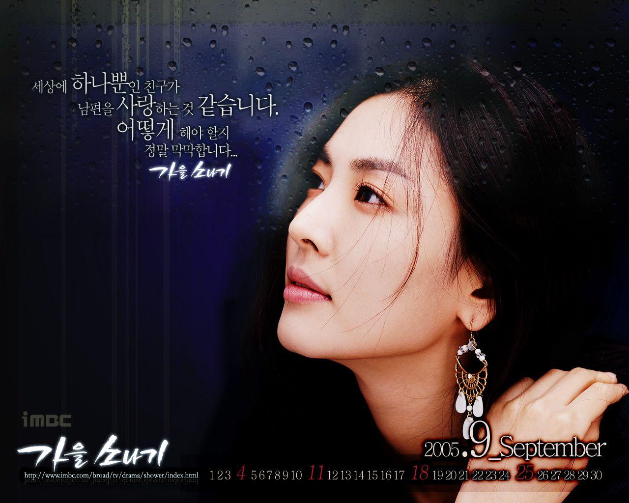 Kim So, Yeon my very favorite South Korean actress in IRIS