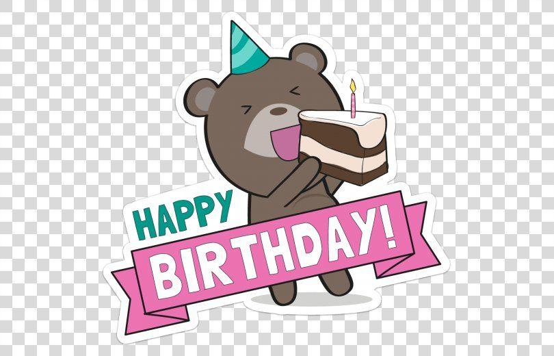 Happy Birthday Korean Wish Hangul Happy Birthday Greeting Png Happy Birthday Bday Song Birthday Birthday Greetings Happy Birthday Greetings Happy Birthday