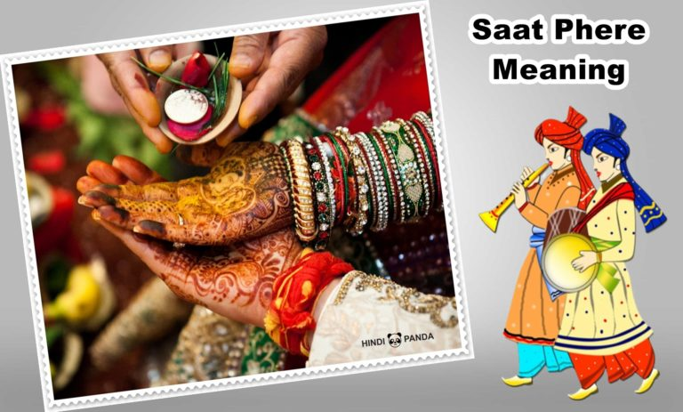 What Is The Saat Phere Meaning In Hindu Marriage wedding
