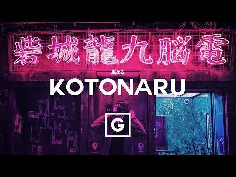 Japanese Type Beat - ''Kotonaru'' - YouTube Keeps playing in