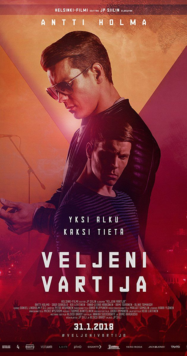 Download Veljeni vartija Full-Movie Free
