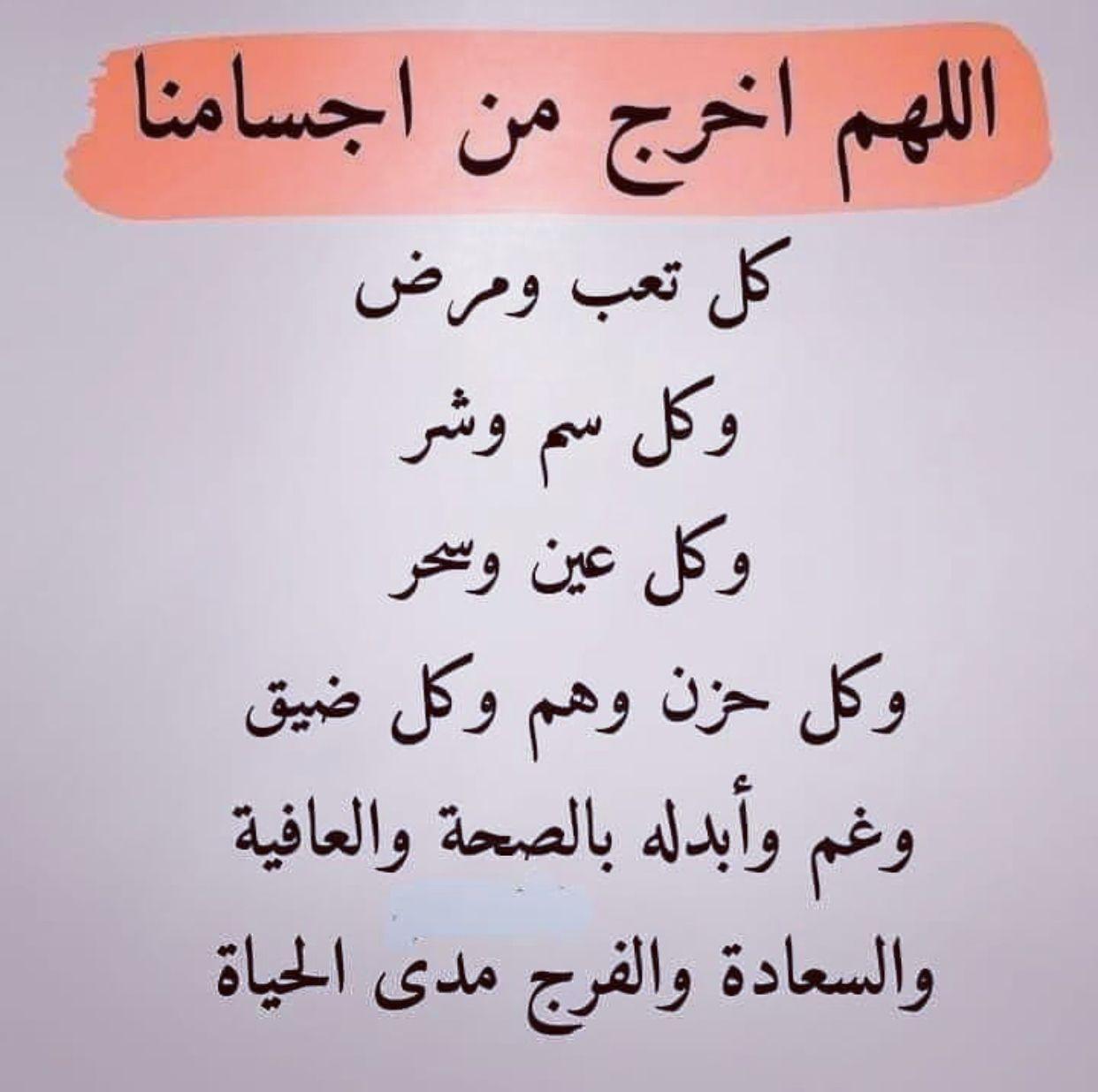 Pin By خليفه On Hadith Islam Eid Cards Prayers Hadith