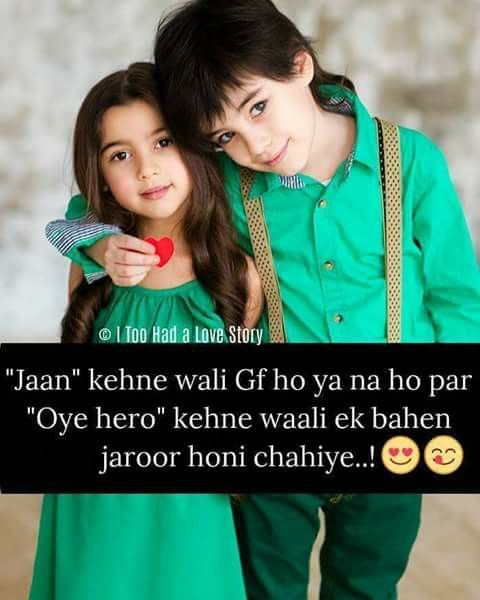 Love Ubhai Shayri Sisters Brother Sister Quotes Sister Love