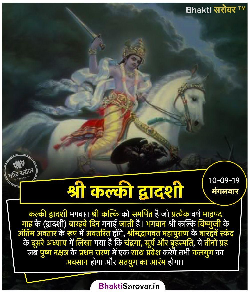 20 Visnu Brahma Siva hinduism history Tri murti ideas   hinduism ...