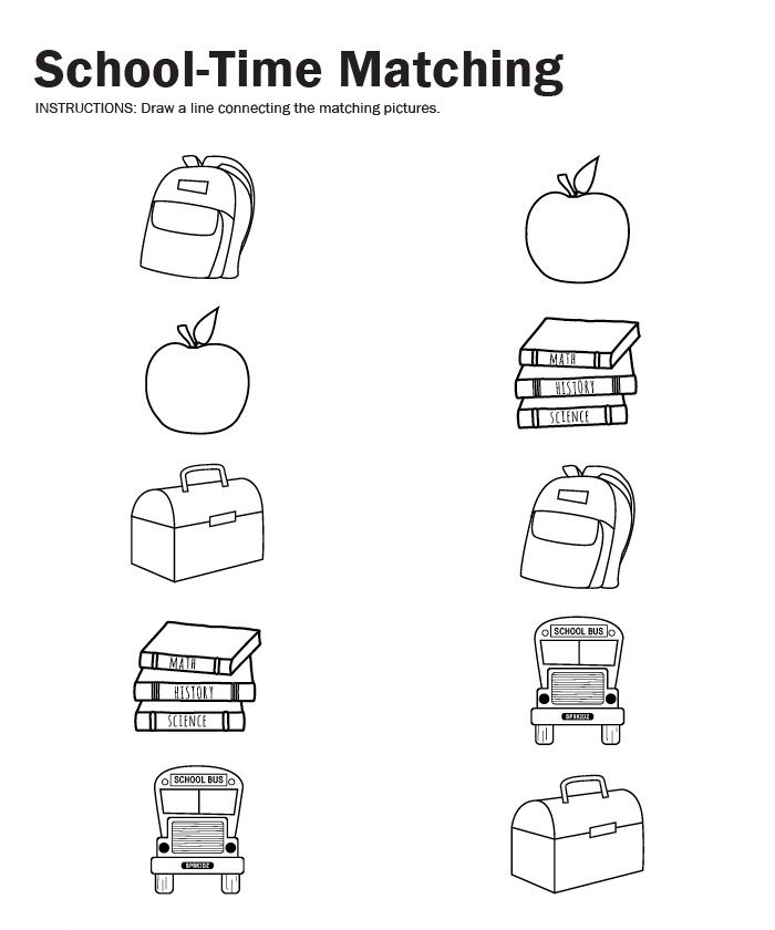 school time matching printable worksheet paging supermom