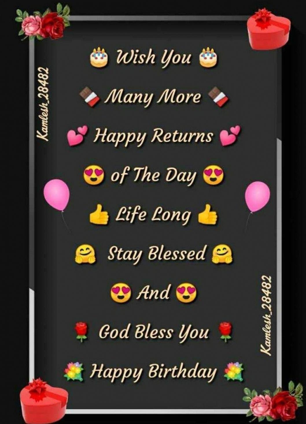 Printable Birthday Card Funny Printable Birthday Card Downloadable Birthday Card Digital Birthday Card Instant Download In 2021 Happy Birthday Wishes Quotes Birthday Wishes Reply Birthday Wishes Quotes