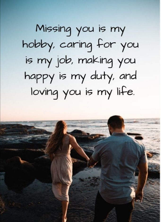 Pin by Vipin Sharma on Good Morning Quotes | Love quotes