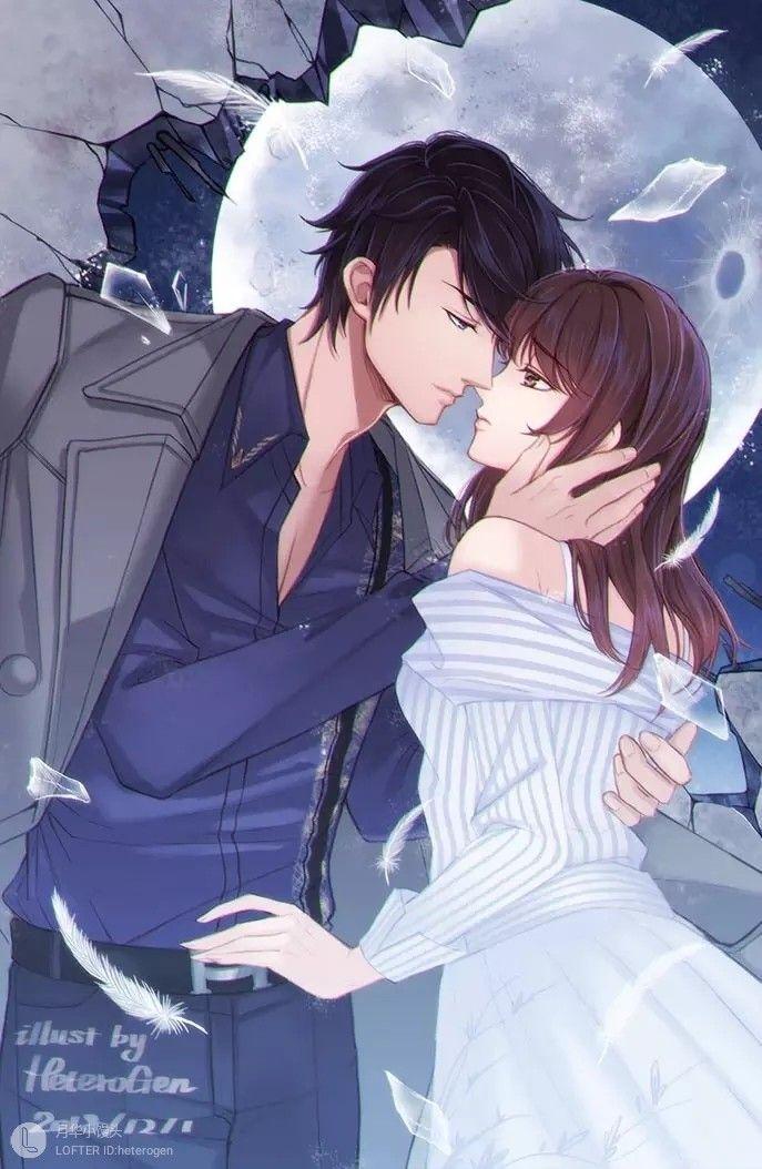 Romantische Anime