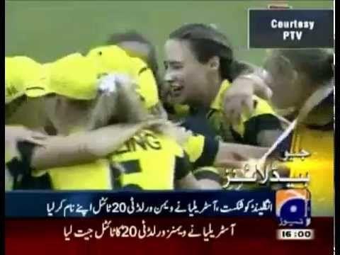 Geo news cricket headlines for dating