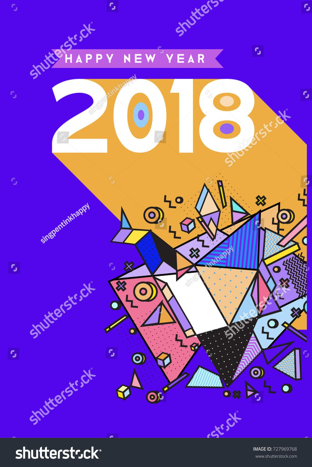 Happy New Year 2018 colorful abstract design, vector