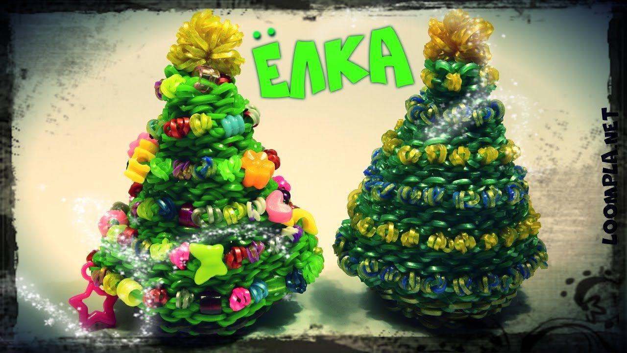 Christmas Tree Rainbow Loom | Rainbow loom, Christmas ...