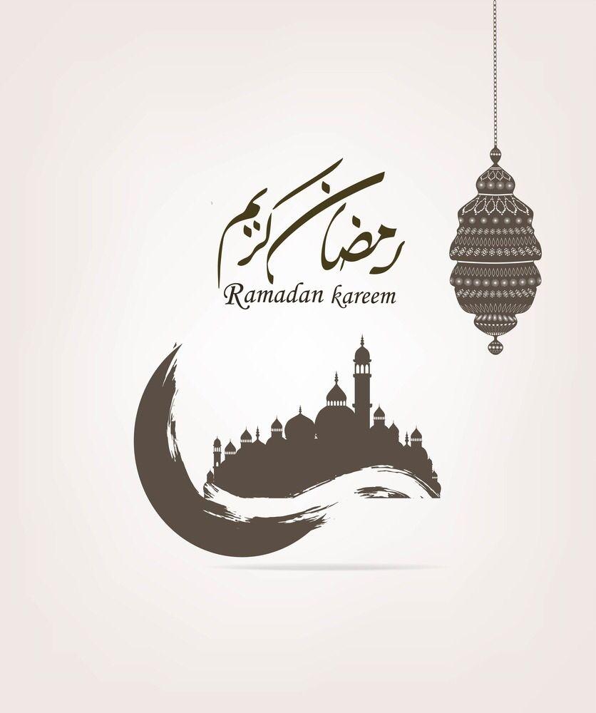 Pin By صورة و كلمة On رمضان كريم Ramadan Kareem Mehndi Designs Ramadan Kareem Home Decor Decals