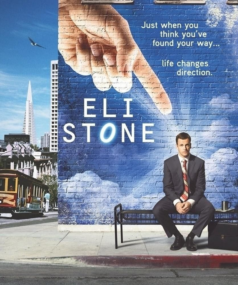 Eli Stone. I really hate when there is no series finale:(
