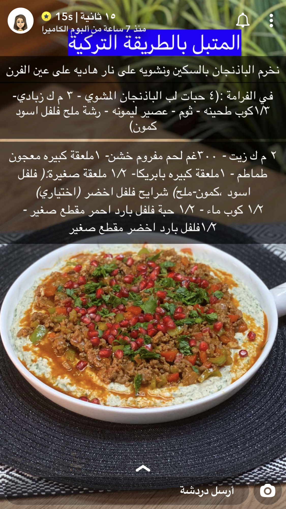 Pin By Haya Naim Darwish On Food And Drink Cookout Food Cooking Recipes Breakfast Recipes Indian