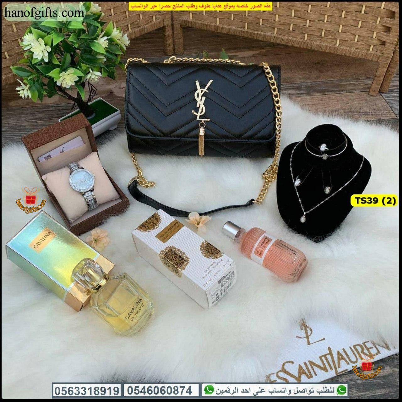 7 شنط سان لوران Ideas In 2021 Bags Louis Vuitton Twist Bag Louis Vuitton Twist