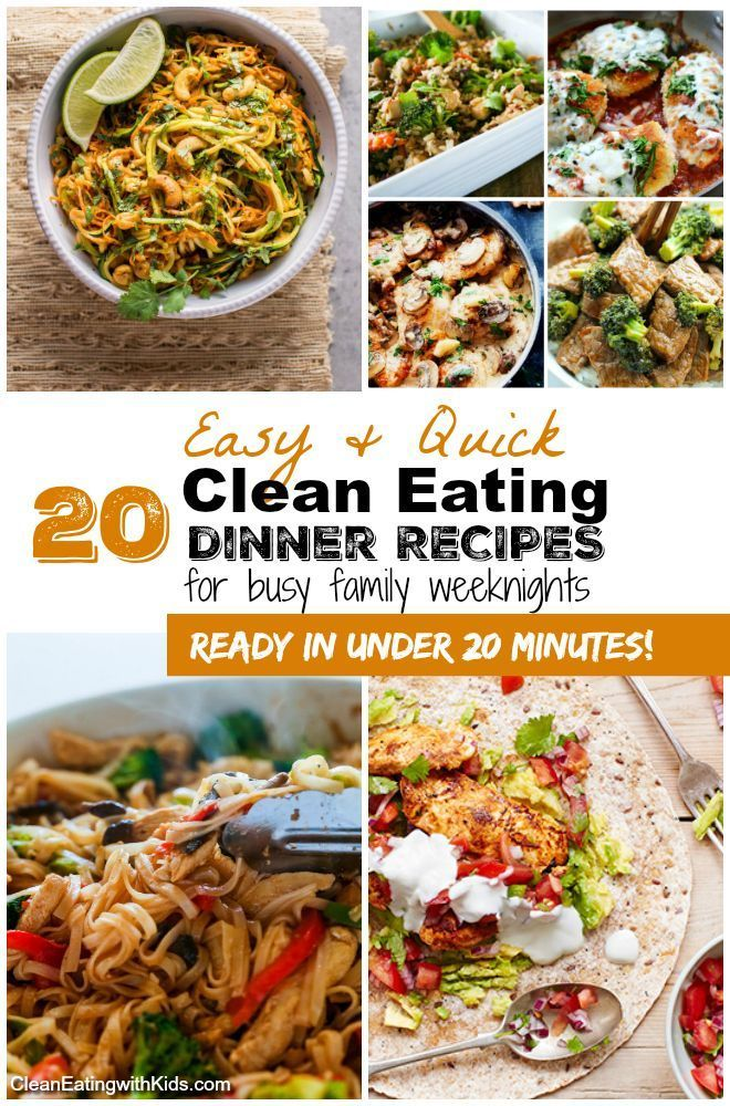 20 easy clean eating dinner recipes for busy weeknights that take 20 easy clean eating dinner recipes for busy weeknights that take 20 minutes or less forumfinder Image collections