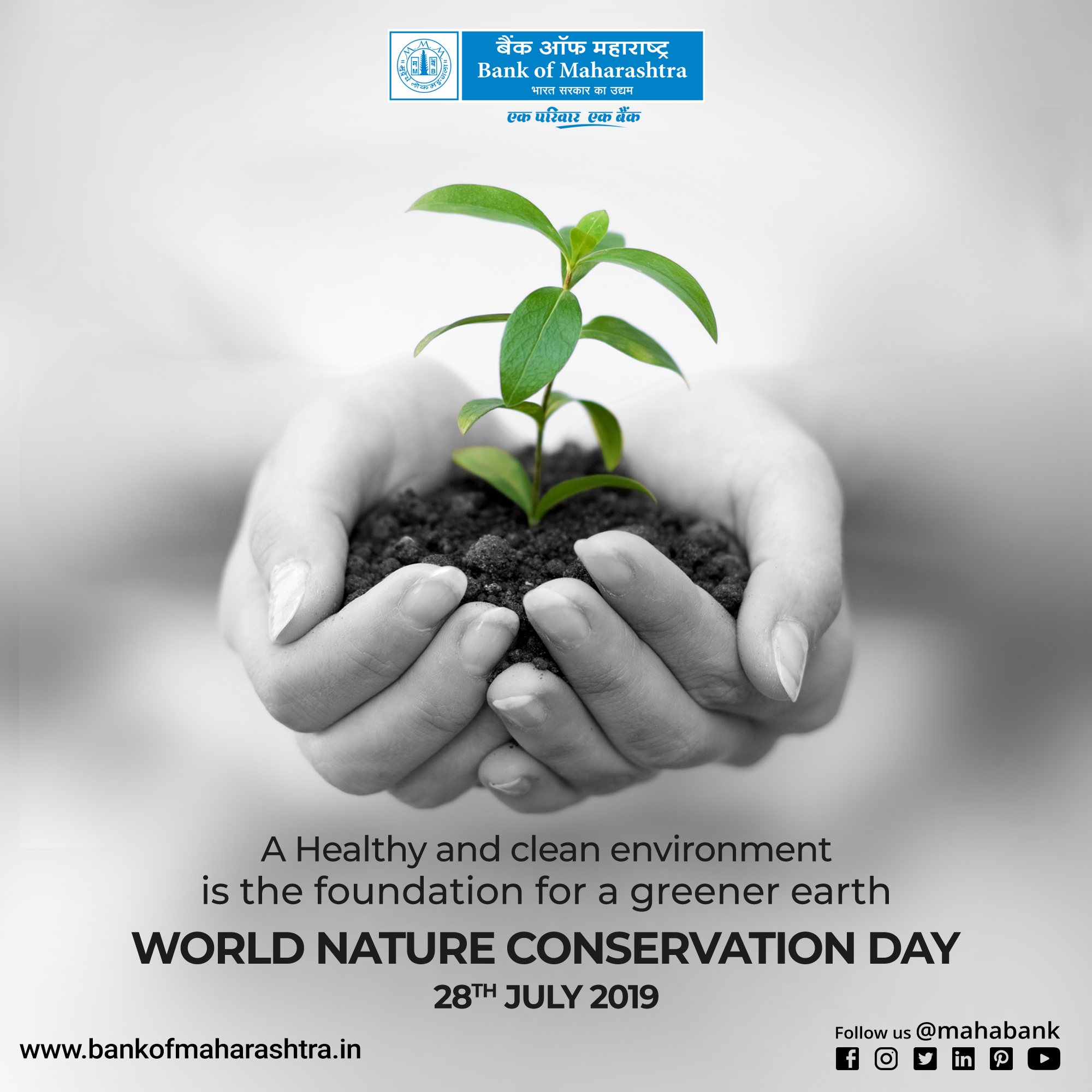 A Healthy And Clean Environment Is The Foundation For A Greener Earth Bom Mahabank Bankofmaharashtra Worldnatu Nature Conservation Clean Environment Nature