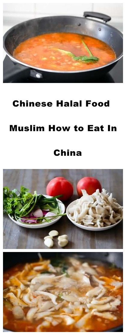 Chinese Tomato Fish Halal Food Muslim How To Eat In China Halal Food Meat In Chinese Halal Restaurants Halal Recipes Halal Recipes