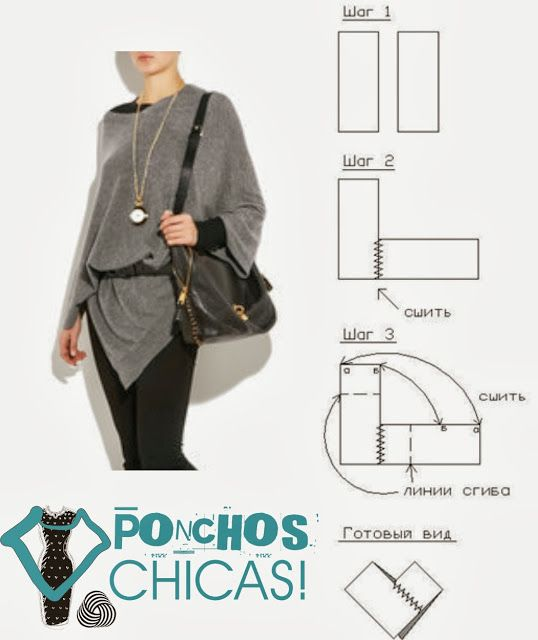 Outbox Fashionstuff Diy Modeling Pinterest