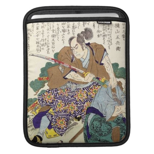 ==> consumer reviews          	Classic Vintage Japanese Samurai Warrior General iPad Sleeve           	Classic Vintage Japanese Samurai Warrior General iPad Sleeve lowest price for you. In addition you can compare price with another store and read helpful reviews. BuyShopping          	Classic...Cleck Hot Deals >>> http://www.zazzle.com/classic_vintage_japanese_samurai_warrior_general_ipad_sleeve-205791364931485823?rf=238627982471231924&zbar=1&tc=terrest