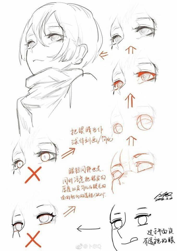 Pin By Niurka Alonzo On Art Drawing Tips Body Tutorial Manga Drawing Tutorials