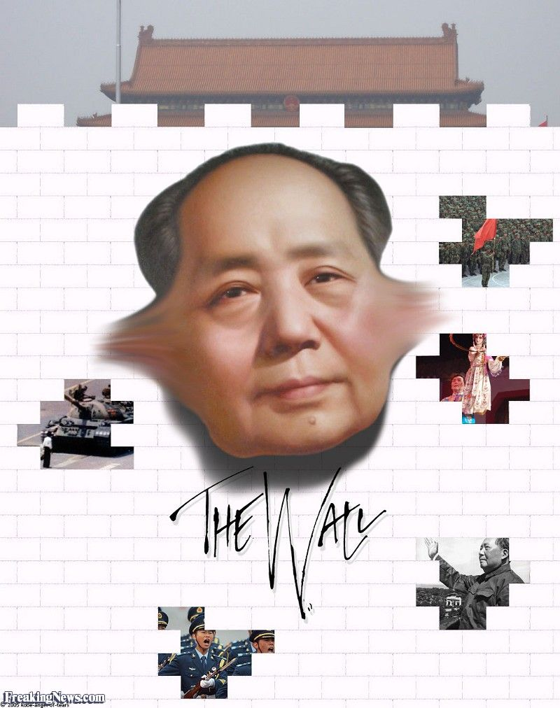 Memes de Mao, The Wall