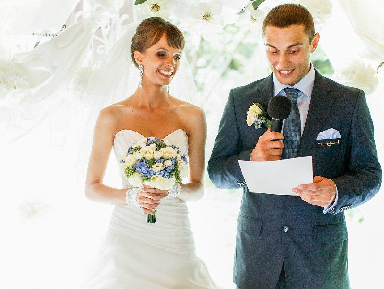 Hochzeitsreden Eine Dankesrede Mit Witz Und Charme Hochzeitsreden Hochzeitsrede Braut Rede Hochzeit