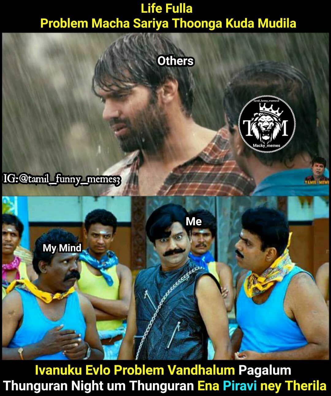 Now Tamil Funny Memes For Instagram Facebook Whatsapp Tarding Tamil Memes 2020 Tamil Funny Memes Funny Cartoon Memes Short Jokes Funny
