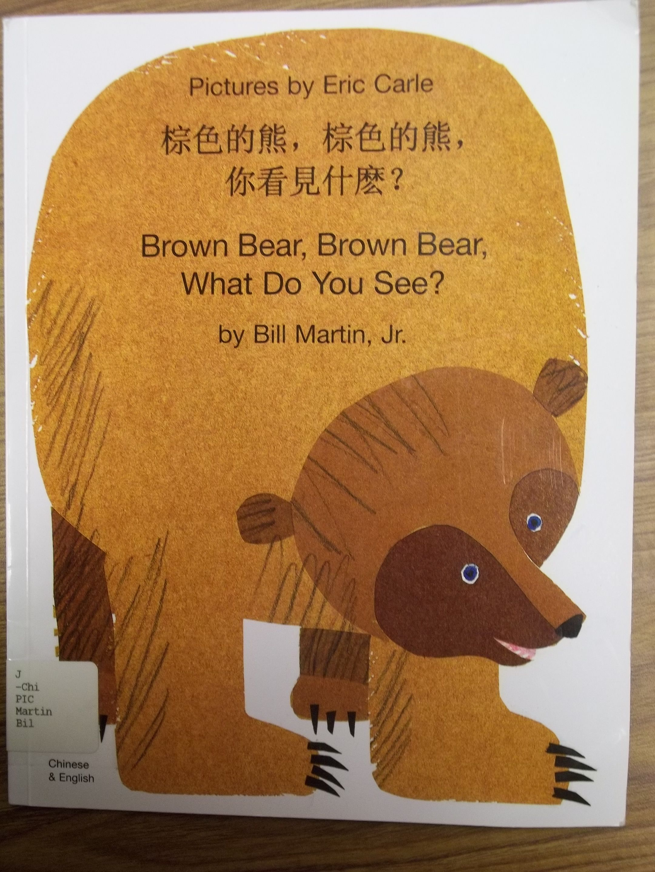 Brown bear brown bear what do you see bill martin jr