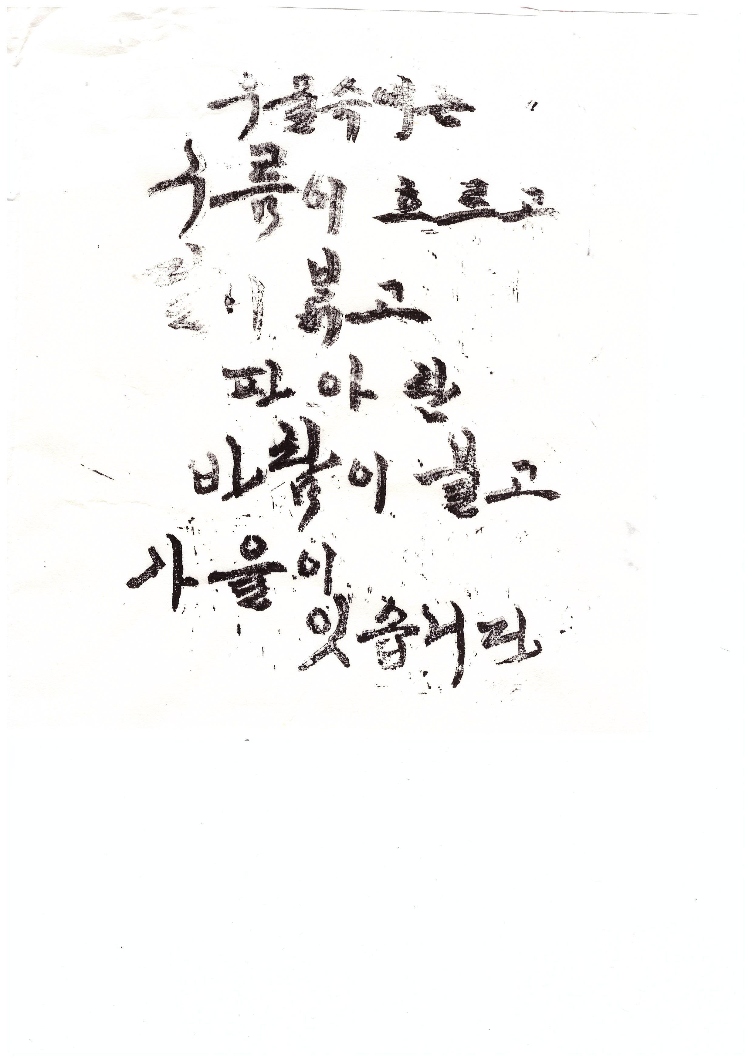 t116B w10 김희연 06