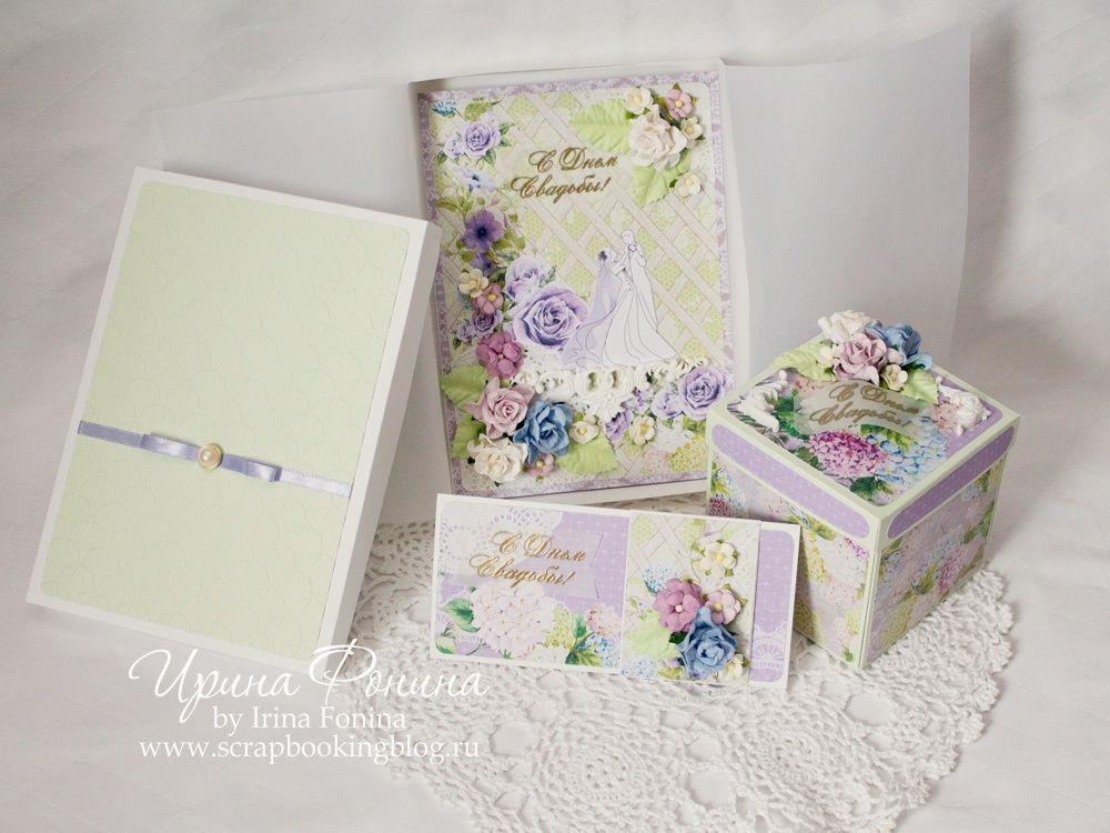 Подарки на свадьбу 44