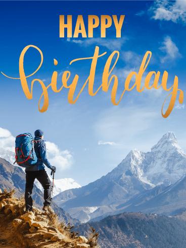 Картинка с горами с днем рождения