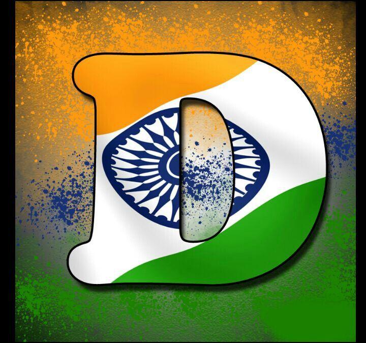 Independence Day Indian Alphabet Flag Letter D Tiranga Profile Picture Dp Alphabet Wallpaper Indian Flag Images Indian Flag
