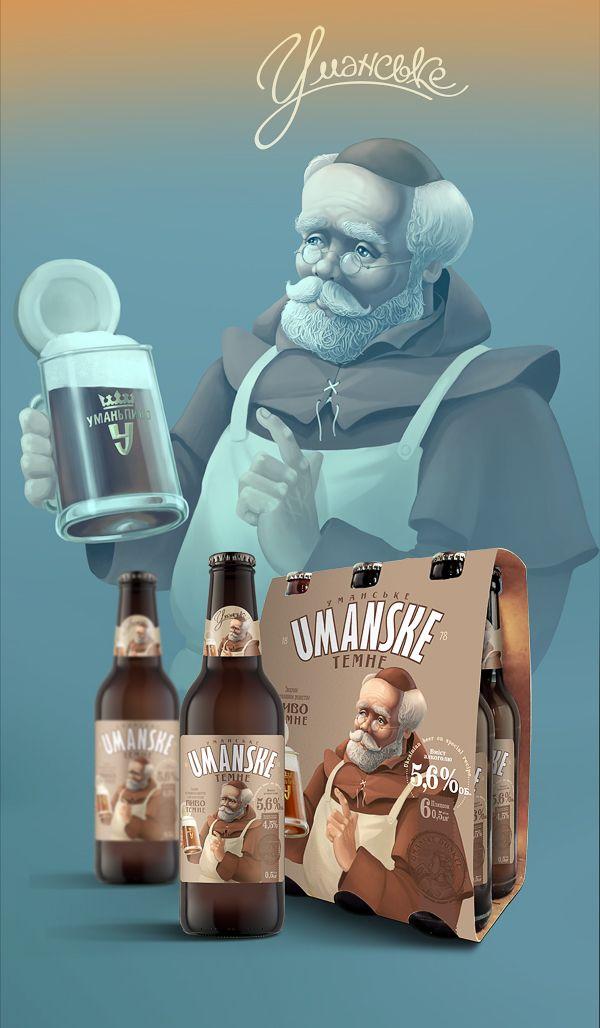 Umanske Beer on Packaging of the World - Creative Package Design Gallery