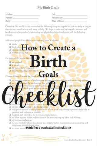 How to create a birth plan checklist! Downloadable ...
