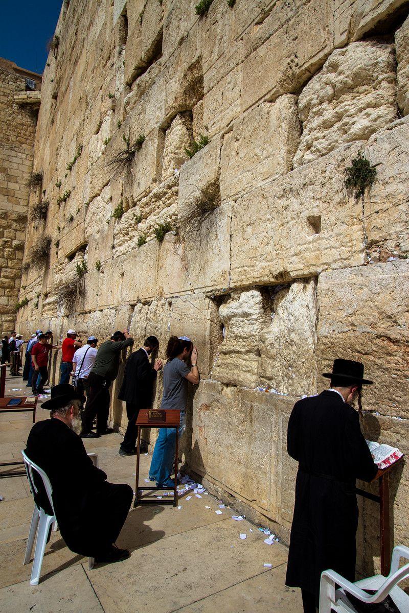 Praying at the Western Wall - Jerusalem Israel Wailing Wall